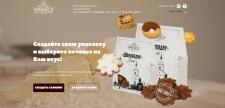 Онлайн-конструктор упаковки