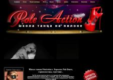 Сайт-визитка Pole-dance