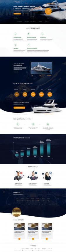 Landing Page для ICO инвестиций в круизные яхты