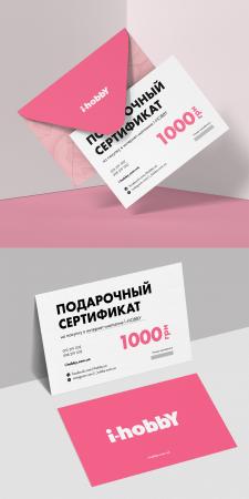 Сертификат для интернет-магазина