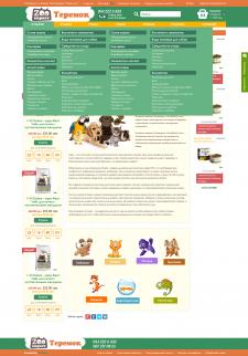 Zoo-market 1