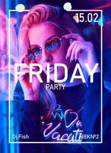 Плакат на вечірку