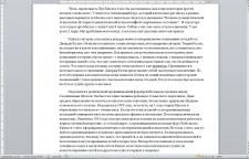 Транскрибация лекции о теории Джоржа Келли