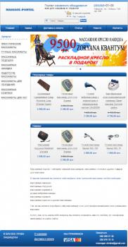Миграция интернет-магазина joomla2.5 virtuemart2