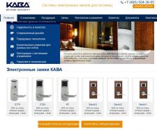Системы электронных замков для гостиниц
