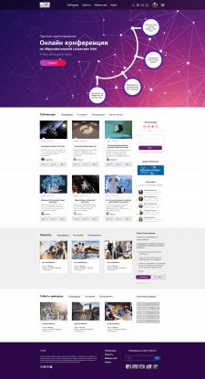 Сайт образовательной блогоплатформы
