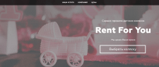 Rent for you