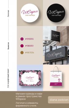 Логотип и элементы айдентики для кафе и магазина