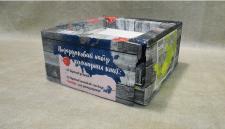 Дизайн упаковки для подарочного набора книг.макет