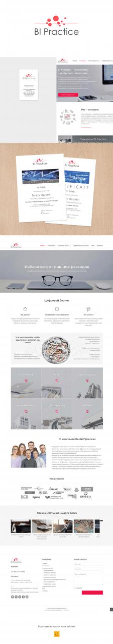 BI Practice, логотип и веб-дизайн