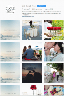 Content for prc_cloud_nine, Miami Romantic Events