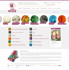 Разработка интернет-магазина шерсти для валяния