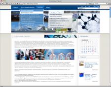 Сайт программы «Эврика»