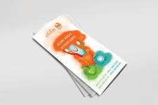 Прекрасный буклет, с игрой для деток, от больницы