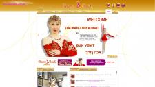 Официальный блог олимпийской чемпионки Оксаны Баюл