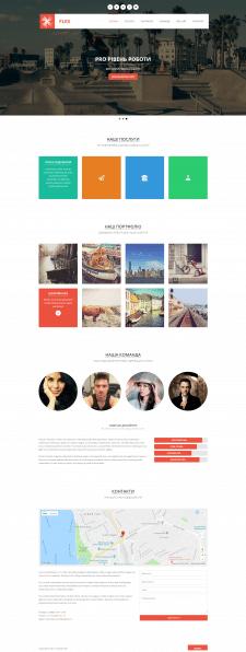 FLEX - сайт для веб студии.
