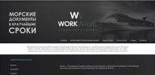 Сайт одесской морской компании