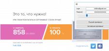 Бот для vse10.ru