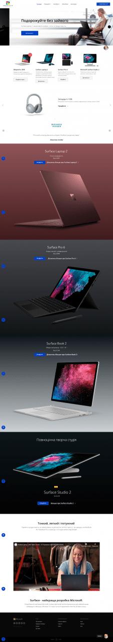Онлайн-магазин техніки Microsoft Surface