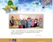 Сайт детской фотостудии