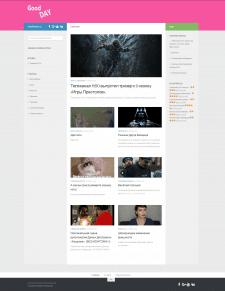 Полная разработка сайта