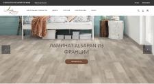 Интернет-магазин Альфа Room
