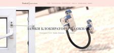 Создание сайта. Wordpress+Avada