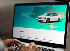 Сайт - визитка для службы такси