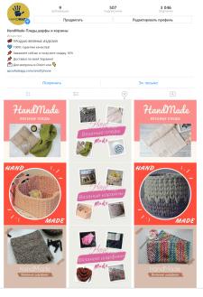 Оформление страницы в Instagram