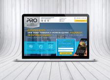 """Разработка landing page для """"Pro novobudovy"""""""
