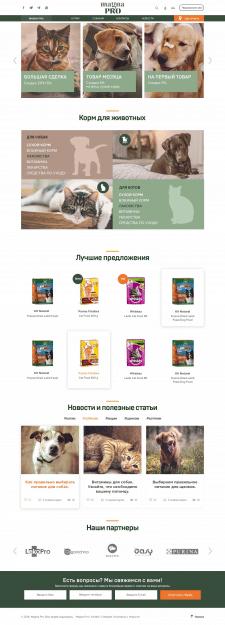 Cайт-каталог Зоотовары