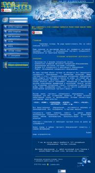 Контент менеджмент http://www.winters.com.ua/