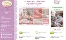 Заполнение интернет-магазина текстиля