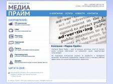 Сайт-каталог рекламного агентства
