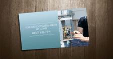 Визитка для мастера по ремонту холодильников