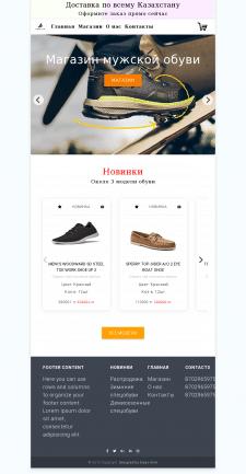 shoes-mall.ru