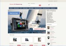 Интернет-магазин Эхолотов и навигаторов