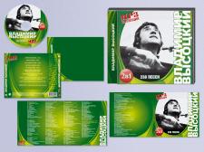 CD диск Владимир Высоцкий часть 1