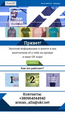Сайт принтовок