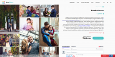Интеграция заказа martphoto с Liqpay