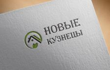 Новые Кузнецы - логотип