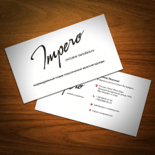 "Business card ""Impero"""