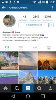 Crimeajournal