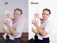 ретушь младенца с отцом