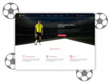 Школа футбола | Мини страничка | Пример