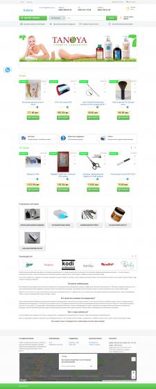 Интернет-магазин инструментов для салонов красоты
