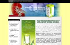 Сайт фармацевтической компании