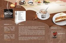Кофетун