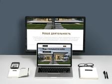 Веб-проект для агенства по архитектурному дизайну