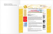 Компания «EssayPlaza». Разработка веб-дизайна, логотипа.